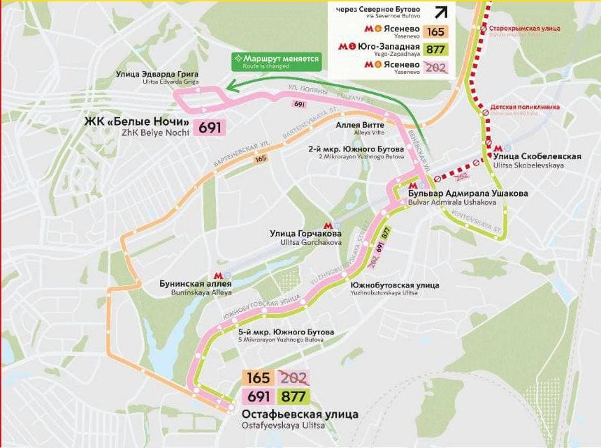 Маршрут автобуса № 202 изменит номер и поедет по другой трассе