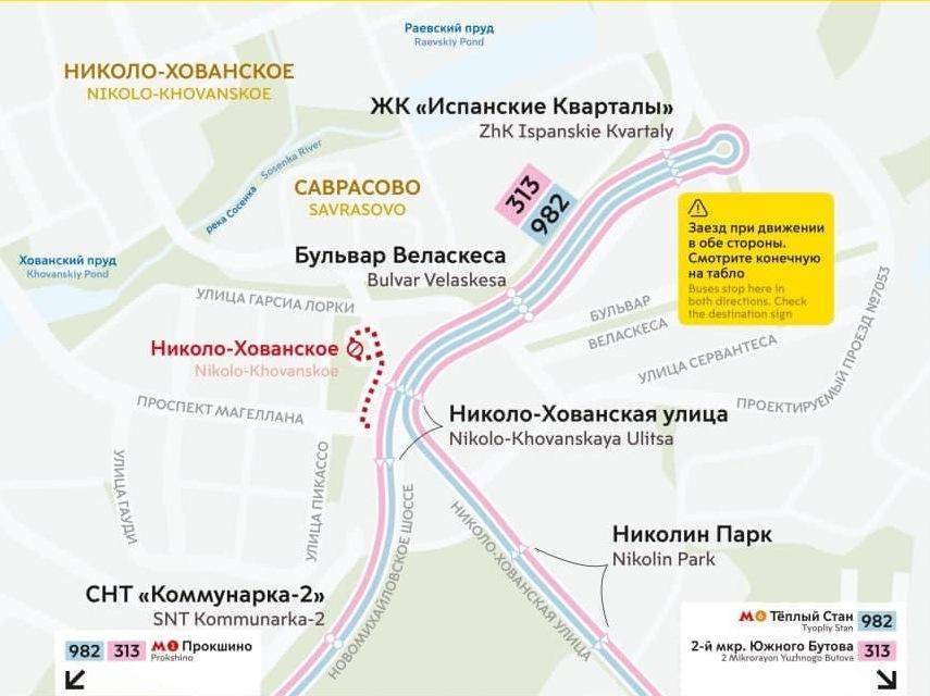 Три автобусных маршрута изменятся в новой Москве с 1 сентября