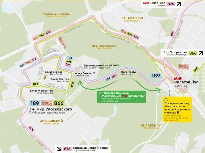 Ряд маршрутов автобусов изменятся в новой Москве