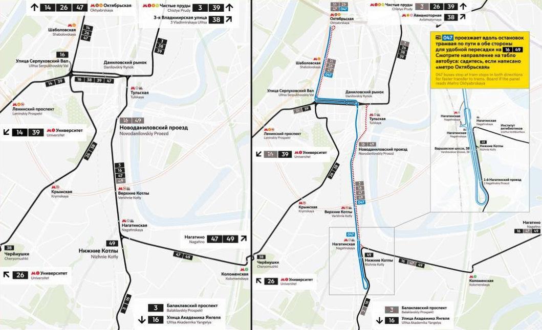 Новые изменения в работе трамваев вводятся на юге Москвы