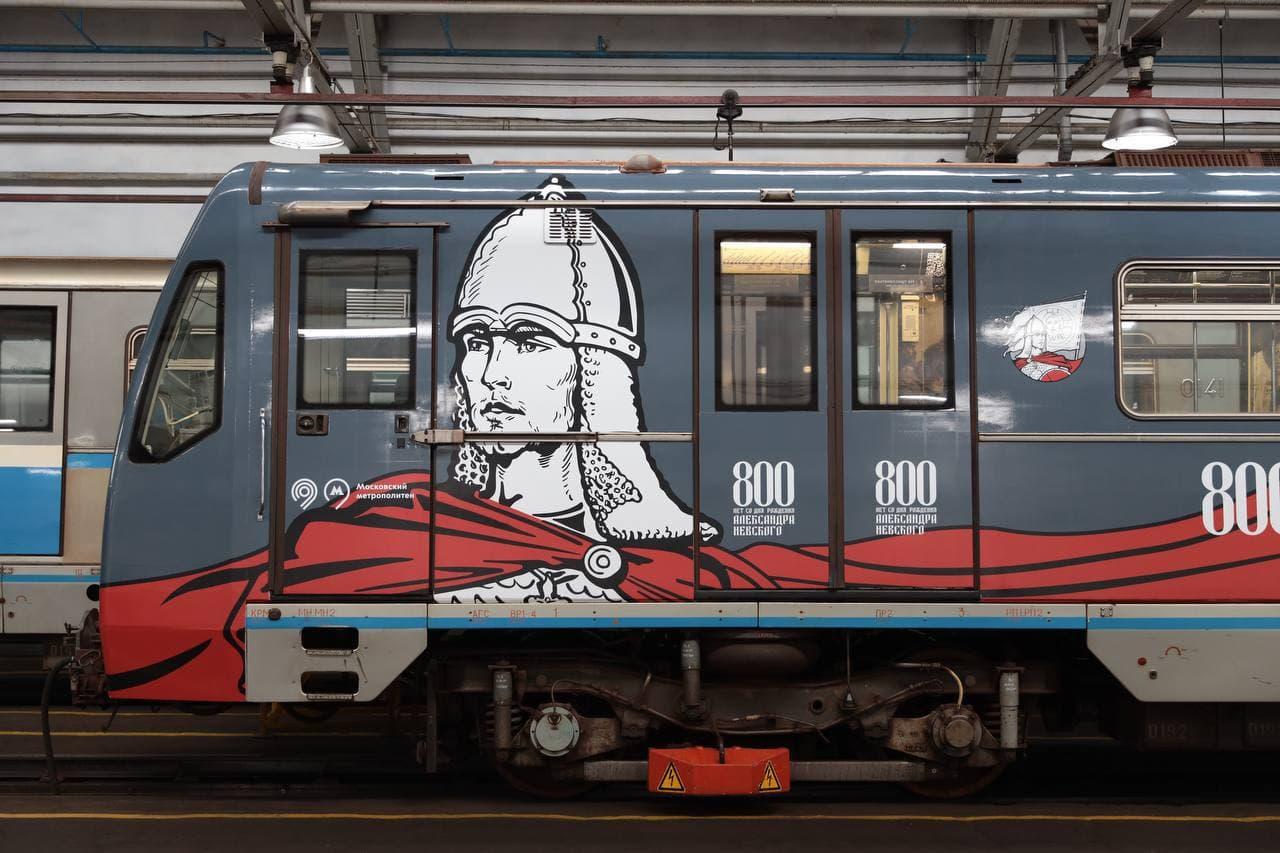 Поезд в честь 800-летия со дня рождения Александра Невского запустили в метро