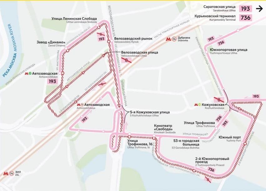 Маршрут автобуса № 8 отменяется в Москве