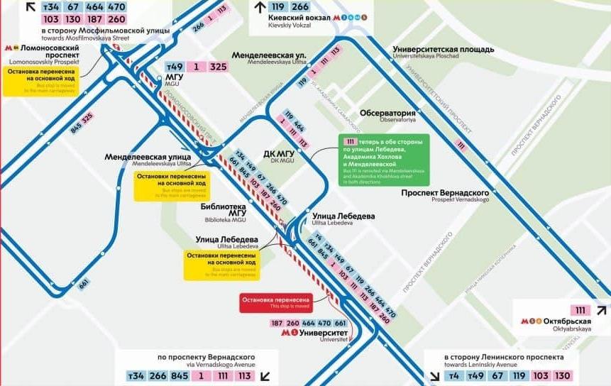 Маршруты транспорта изменятся в районе Раменки