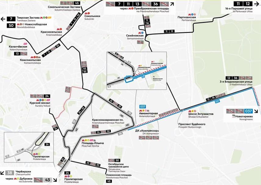 Маршруты трамваев изменятся по выходным на востоке Москвы