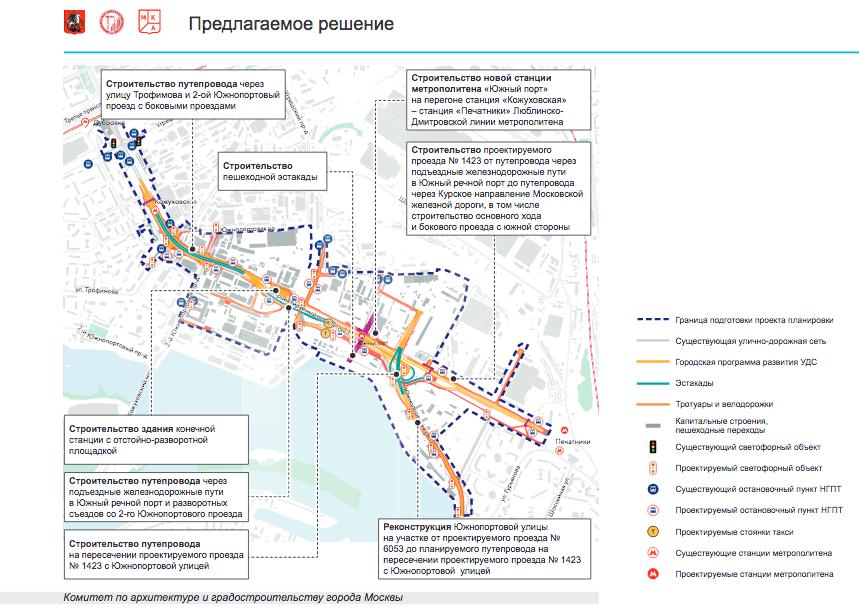 Новые дороги планируется построить на юго-востоке Москвы