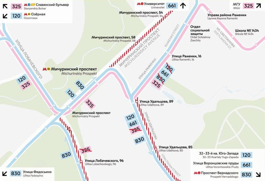 Маршруты автобусов восстанавливаются по улице Удальцова