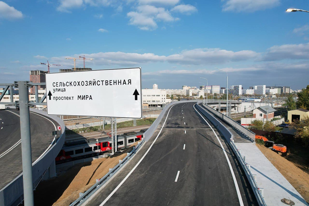 Транспортная связка Северо-Восточной и Северо-Западной хорд открылась в Москве